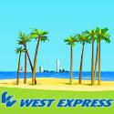 """""""West Express"""" – turizmo agentūrų tinklas"""
