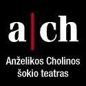 Anželikos Cholinos šokio teatras