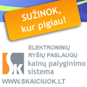 www.skaiciuok.lt – elektroninių ryšių paslaugų kainų palyginimo skaičiuoklė
