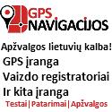 GPS navigacijos – testai, apžvalgos, patarimai