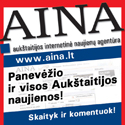 AINA – Aukštaitijos naujienų portalas