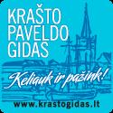 Keliaukite, atraskite ir pažinkite Klaipėdos kraštą su interaktyviuoju Krašto paveldo gidu!