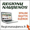 Lietuvos regionų naujienos vienoje vietoje! Aktualijos, naujienos, naudinga informacija, renginiai ir kt.