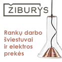 Šiuolaikinių šviestuvų salonas internete   Žiburys